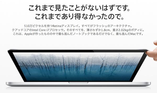 【閲覧時腹筋注意】Apple新商品のキャッチコピーが直訳すぎて気になったので集めました。