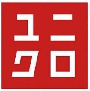 【企業豆知識】ユニクロの名前の由来と本社の話
